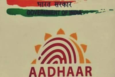 Aadhar: உங்கள் அடையாளம், 'அப்டேட்' ஆகாம இருக்காதீங்க ஃப்ரெண்ட்ஸ்!