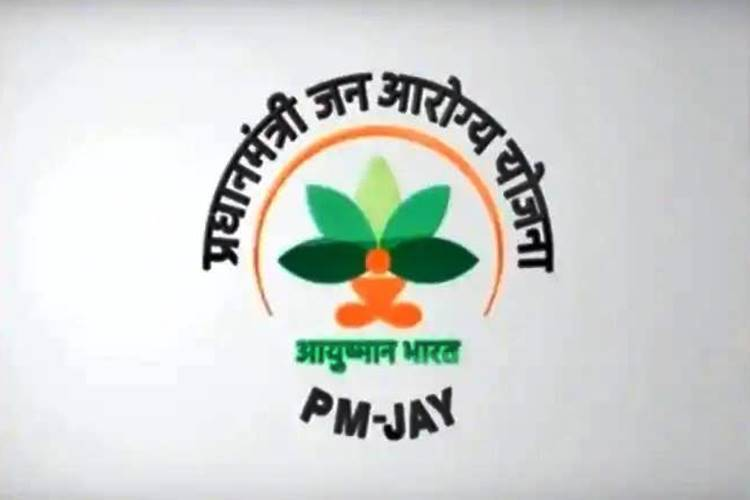 Ayushman-Yojana.Org is not official website of PMJAY central government