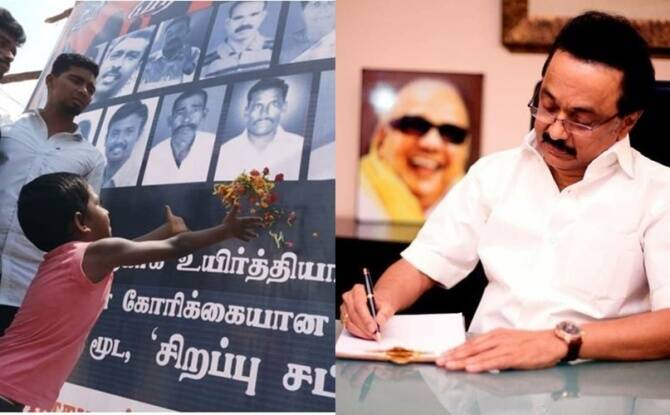2nd year Sterlite firing anniversary - MK Stalin Statement