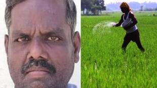 Nagapattinam farmer gave back Rs 1.3 lakhs to collector after he finds he paid more mistakenly