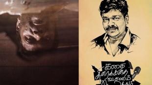 IETamil Facebook live Director Radhakrishnan Parthiban exclusive