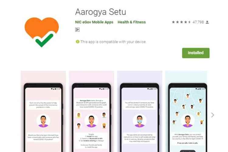aarogya setu app must for govt employees,what is aarogya setu app,how to download arogya setu app,aarogya setu app download,download aarogya setu app,government measures against coronavirus,what's Aarogya Setu app,Aarogya Setu app for android,Aarogya Setu news, Aarogya Setu news in tamil, Aarogya Setu latest news, Aarogya Setu latest news in tamil
