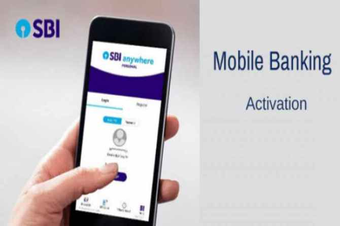 SBI, State Bank of India, Mobile banking, money transaction, digital payment, SMS banking, finance services, , digital india, SBI news, SBI news in tamil, SBI latest news, SBI latest news in tamil