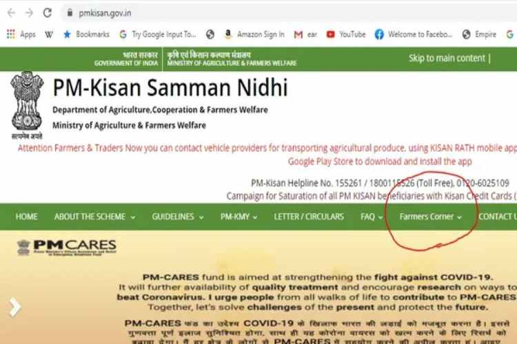 PM Kisan Samman Yojana, Pradhan Mantri Kisan Samman Nidhi Yojana, how to register for PM KISAN, PM Kisan Samman Yojana news, PM Kisan Samman Yojana news in tamil, PM Kisan Samman Yojana latest news, PM Kisan Samman Yojana latest news in tamil