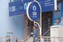 emi,sbi loan emi moratorium extended,SBI loan EMI moratorium news,auto loans,state bank of india,SBI loan EMI moratorium extension,coronavirus,home loans,SBI,EMI moratorium, sbi news, sbi news in tamil, sbi latest news, sbi latest news in tamil