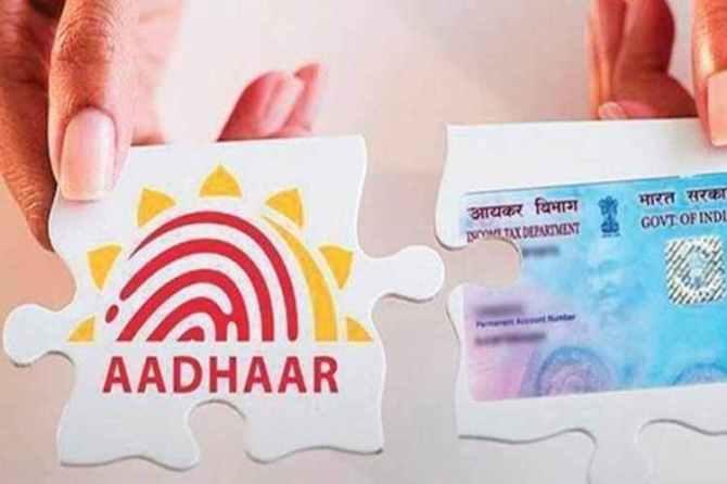 Aadhaar card, PAN card, instant pan card online, instant pan card online process, instant pan card online benefit, how to apply for instant pan card online
