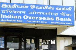 indian overseas net banking registration