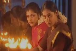sun tv serial metti oli