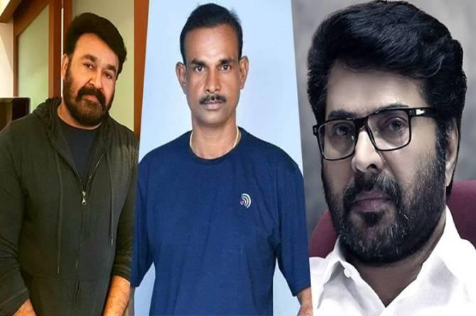 Bodyguard Das death, Mohanlal, mammootty, Vijay, Ajith