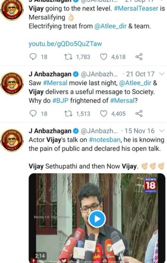 J Anbazhagan, Thalapathy Vijay 1