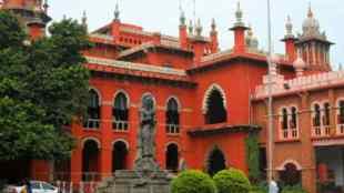 Chennai High Court, B.ed college fees