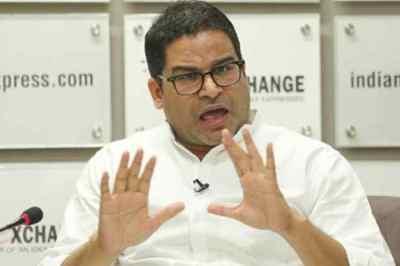 தேர்தல் பிரசார வியூகத்திற்கு காங்கிரஸ் ஆஃபர்; மறுத்த பிரஷாந்த் கிஷோர்