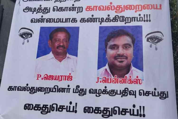 Sathankulam, sathankulam news, sathankulam father son lock up death,
