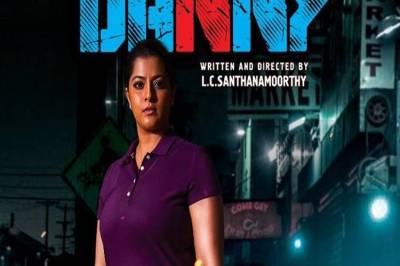Varalaxmi Sarathkumar Danny OTT Release