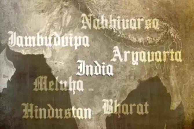 india, bharat, india name change plea, hindustan, hind, names of india, india news, indian express, மெலுஹா, இந்துஸ்தான், இந்தியா, பாரதம்