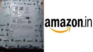 Kolkata man orders communist manifesto Amazon delivers Bhagavad Gita