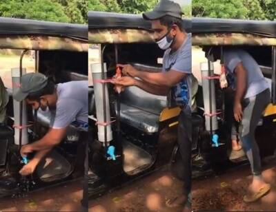 Trending viral video of Kerala Autorickshaw With Tap And Hand Wash Impresses netizens