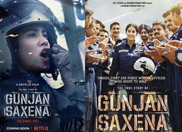 Janhvi Kapoor as Gunjan Saxena the Kargil girl