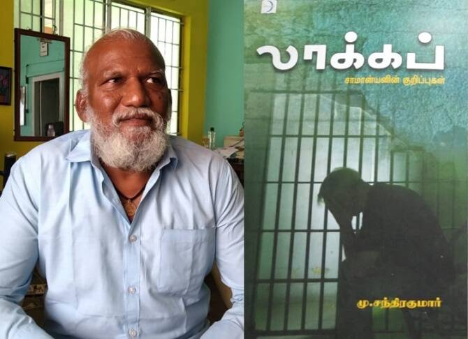 Nothing has been changed in last 37 years says Chandrakumar, writer and Victim of Torture in Police Custody