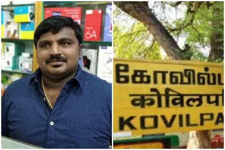 Sathankulam father son lock up death, Tamil News Live Updates