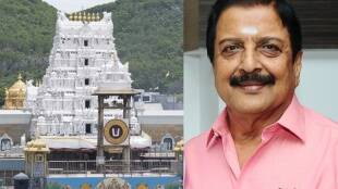 Tirupati devasthanam on actor sivakumar controversial speech