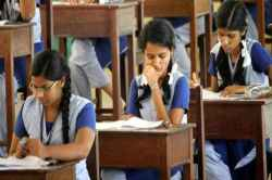 12th Board Exam Result Date 2020