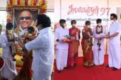 karunanidhi, dmk, karunanidhi birthday, former chef minister, dmk president stalin, wedding, karunanidhi memorial. wedding venue, news in tamil, tamil news, news tamil, todays news in tamil, today tamil news, today news in tamil, today news tamil