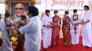 karunanidhi, dmk, karunanidhi birthday, former chef minister, dmk president stalin, wedding, karunanidhi memorial. wedding venue, news in tamil, tamil news, news tamil, todays news in tamil, today tamil news, today news in tamil, today news tamil