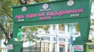 madurai, government hospital, rajiji hospital, rowdy murugan, murder, police , investigation, rowdy gang, news in tamil, tamil news, news tamil, todays news in tamil, today tamil news, today news in tamil, today news tamil