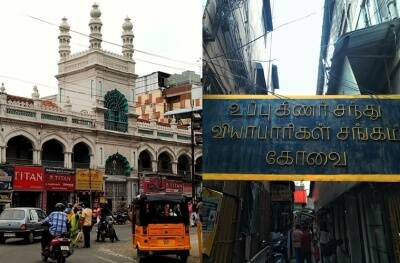 Coimbatore textile industry affected badly during covid19 lockdown