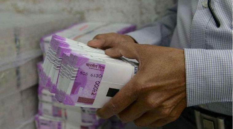 bank news in tamil bank news tamil
