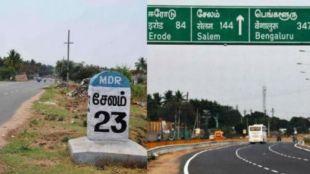 salem 8 way road project