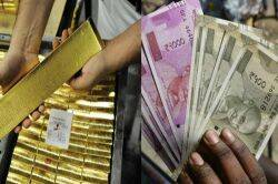 bussiness news tamil gold bond scheme