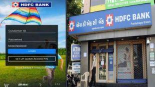 Hdfc netbanking hdfc net banking hdfc