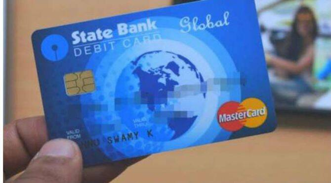 sbi online account state bank of india online