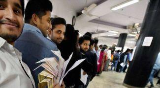 பட்டதாரிகளுக்கு எஸ்.பி.ஐ-யில் வேலை: மிஸ் பண்ணாதீங்க
