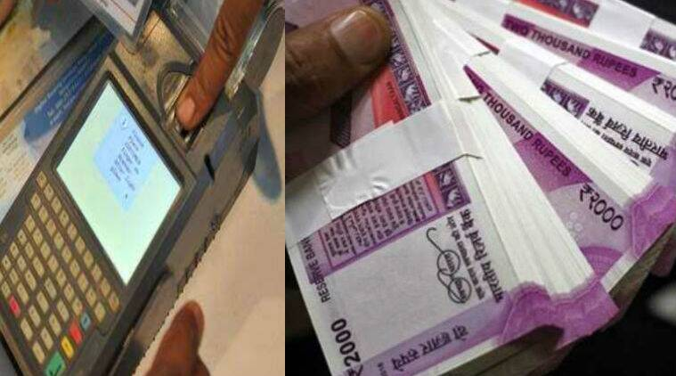 bank loan apply bank loans apply loan