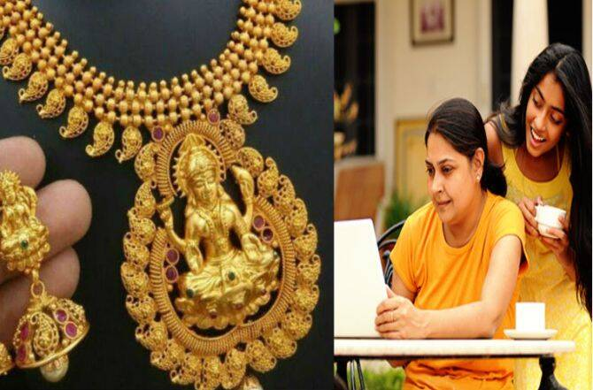 gold investment tamil investment ideas