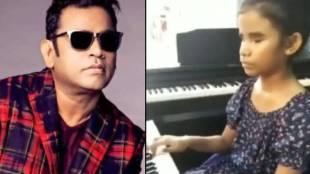 AR Rahman Impressed With Visually Challenged Girl Sahana