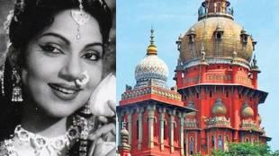 Banumathi Web Film, Chennai High Court