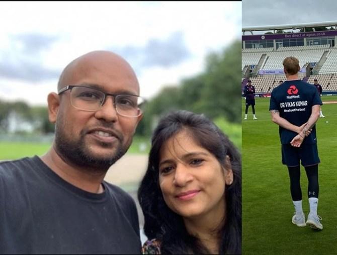 Dr. Vikas Kumar, Indian origin's name on ben stokes's jersey