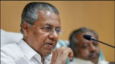 Pinarayi vijayan's displeased reply in a press meetPinarayi vijayan's displeased reply in a press meet
