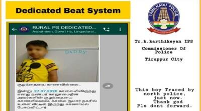 Tiruppur city police traced 4 years old kidnapped child using dedicated beat system whatsapp group