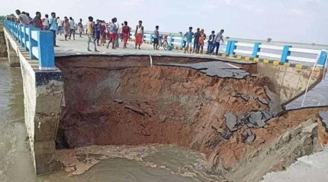 Rs 263.47 Cr bridge in Sattar ghat in Gopalganj, Bihar, Collapsed in just 29 days