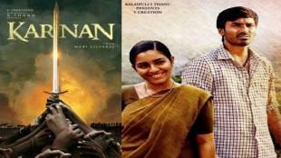 Karnan Title Look Poster released