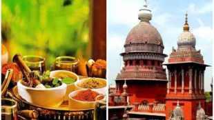 siddha doctors, siddha treatment to covid-19, கொரோனா வைரஸ், சித்த மருத்துவம், chenai high court, coronavirus, covid-19, siddha doctor, chennai high court, tamil nadu, siddha medicine, chennai high court news