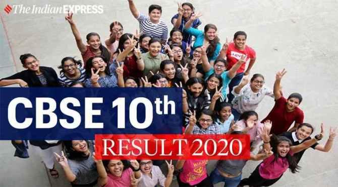 cbse 10th results, cbse 10th results tamil nadu student passed highest,சிபிஎஸ்இ பத்தாம் வகுப்பு தேர்வு முடிவு, சிபிஎஸ்இ 10ம் வகுப்பு ரிசல்ட், தமிழ்நாடு முதலிடம், சென்னை மாணவி முதலிடம், chennai girl first in cbse 10th result, chennai cbse schools, chennai zone, trivandrum zone, cbse results