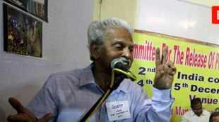 Varavara Rao, Varavara Rao coronavirus, Varavara Rao Covid, வரவர ராவ், கவிஞர் வரவர ராவ், எல்கர் பரிஷத் வழக்கு, பீமா கோரேகான், வரவர ராவுக்கு கொரோனா தொற்று, varavara rao tested covi-19 positive, who is Varavara Rao, Varavara Rao jail, Varavara Rao case, Varavara Rao elgar parishad case, varavara rao jailed in elgar parishat case, tamil indian express