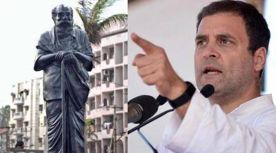 Rahul Gandhi on Periyar Statue Insult Issue