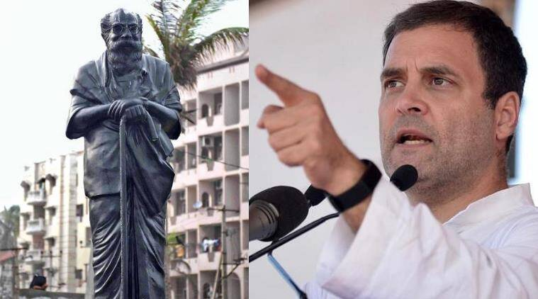 Rahul Gandhi on Periyar Statue Insult Issue